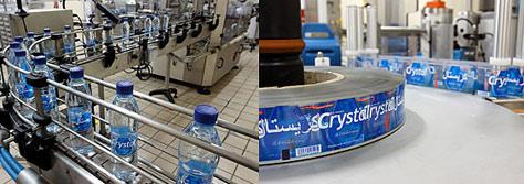 Usine Crystal Djibouti
