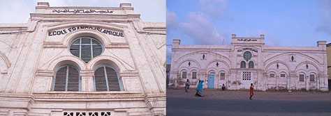 Ecole franco islamique Djibouti
