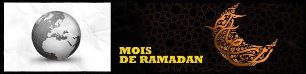 ramadan bandeau
