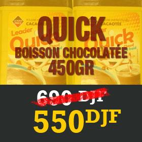 quick leader price 450gr