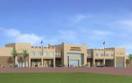 centre commercial Bawadi Djibouti
